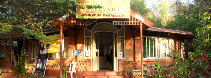 Ayurveda Pharmacy Shop