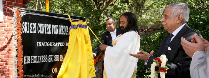 Sri Sri Ravi Shankar and Sri. M.N. Venkatachaliah