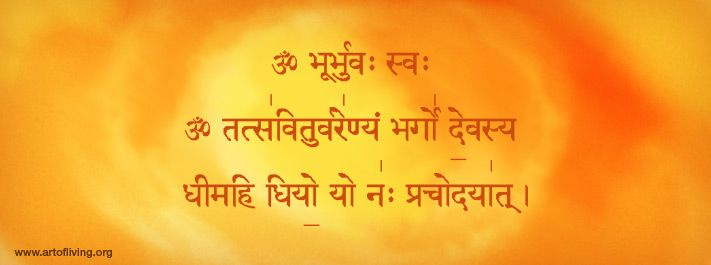 The significance of Gayatri Mantra | The Art Of Living Global