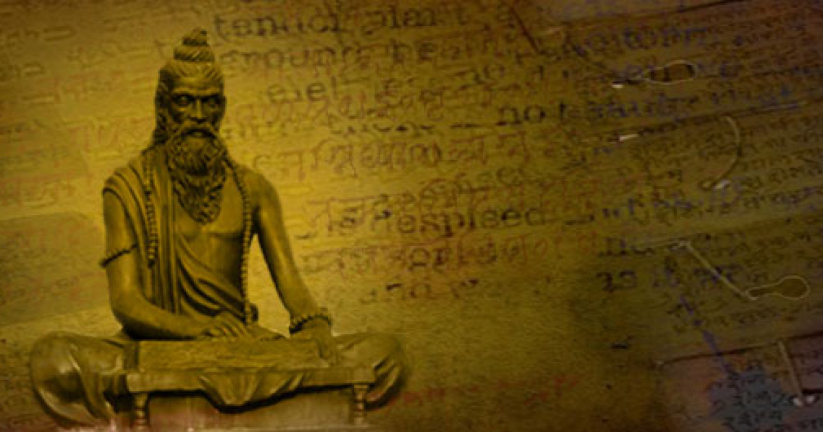 Story of Patanjali and the Gift of Yoga Knowledge - Part 1 ...