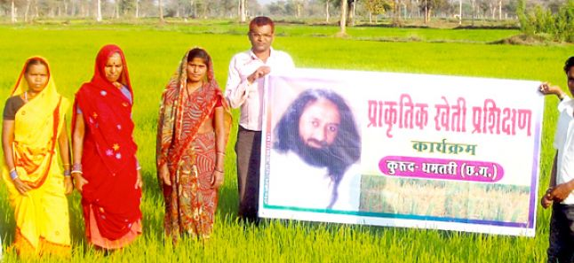 Chhattisgarh Farmers Wake Up To Natural Fertilizers Art Of Living India