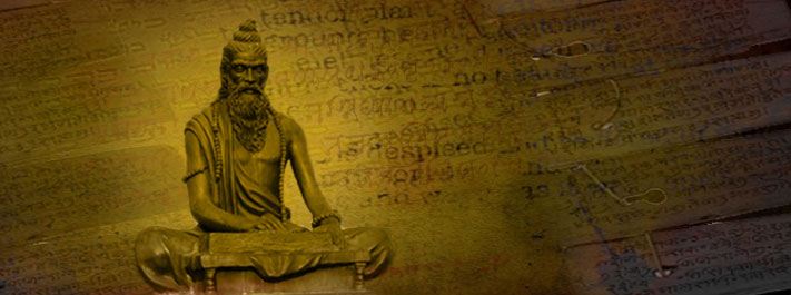 Patanjali yoga sutras image